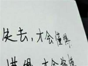 """′�m�g寂寞式菰魂_"""""""