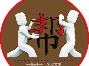 1苍溪监控安装(全县)形象图