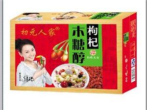 枣庄市泰山蓝食品有限