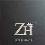 法国补水ZH?临泉