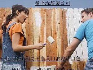 澳门网上投注官网专业刮腻子刷房子
