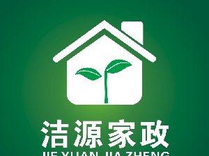 龙8国际娱乐城洁源家政服务