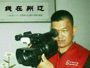 辽洲在线摄制中心,,