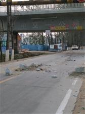 和兴赵陈高铁桥下发生一起交通事故