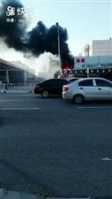 滨州这个地方着火,整个城市要火
