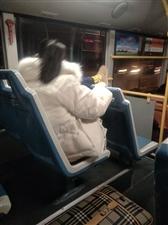 滨州6路公交车上看到的