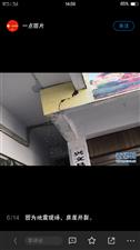 宜宾地震了