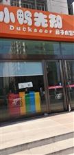 澳门龙虎斗网站开发区同德路小鸭先知儿童游泳老板跑路,办卡消费者无处维权