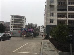 金沙平台汇金广场四平家电后洗车场噪音扰民污水乱排放