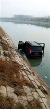 滨州境内,不合规网约车发生事故两死两伤