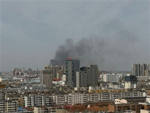 突发!滨州咋又发生大火了