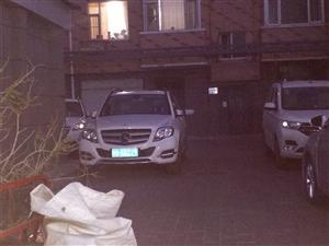 乱停车,堵消防通道,给居民带来不可预知的不便