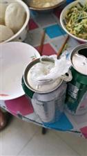 �R�R哈���A��雪花啤酒喝出塑料袋!!!!?