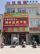 霍邱�L集菜市�龃箝T正�γ孢`章�F棚,不合情不合理,怎么就合法呢?