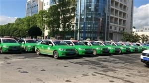 邻水县广邻运业有限公司出租车免费接送高考学生爱心车队已启动