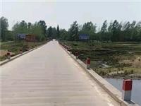 危险高店桥