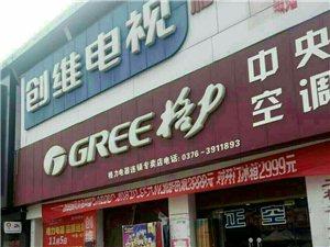 骗子,骗子,亚兴超市旁边电器专卖店,做活