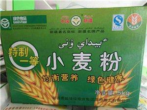 五常有机大米新疆面粉