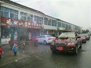 信阳朗动婚庆车队——罗山朱堂之行