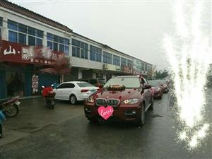 信阳朗动婚庆车队――罗山朱堂之行