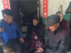 老太……一百岁了,今天是他生日