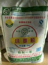 五常原产地有机大米