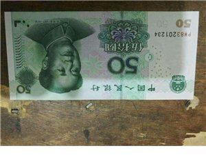见过这样号码的钞吗?收藏一下