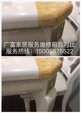 广富家居服务中心,服务热线:15005675522