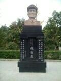 张国涛雕像