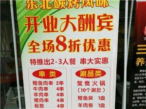 三亚市一号港湾城(大菠萝)四楼南区鳄鱼刁串