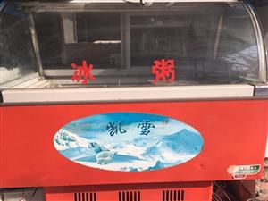 出售冰粥机一台