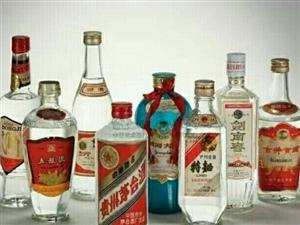 当代名酒最新排名,茅台第三、五粮液第五……看看谁是第一?