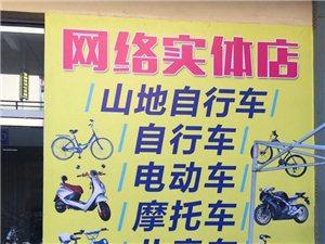 晓峰摩托提醒大家,冬天以到来,骑车要慢慢