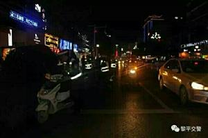 """在黎平:夜间车辆违停的""""?#24179;?#26102;间""""将不复存在"""