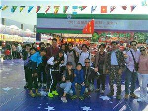 昌江国际美食节+霸王岭穿越挑战之旅