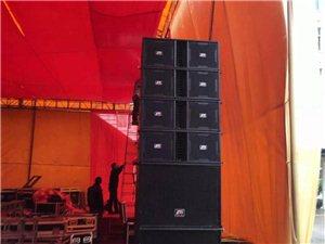 舞台灯光音响租赁工程。阿亮150