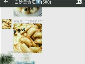 冰糖��檬膏13637694196