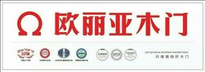 木门十强企业,实力铸造高品质