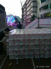 需要瓶装水的……零售30元一件,买2送一