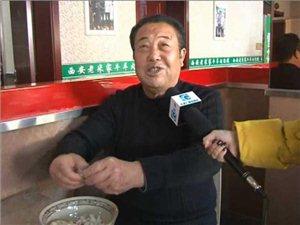 马永宏、杨林在陕西通过张家川在线祝海内外张家川人元旦快乐、心想事成。