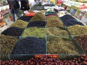 新疆正宗精品干果,葡萄干,巴达木,和田大