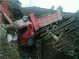 在1月6日在花田乡张家村7组,小地名田家出车祸车子开上了房子把房子压坏了,还没解决