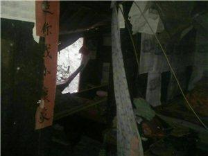 在1月6日在花田�l��家村7�M,小地名田家出���子�_上了房子把房子��牧�,��]解�Q