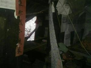 在1月6日在花田�l��家村7�M,小地名田家出���子�_上了房子把房子��牧耍���]解�Q