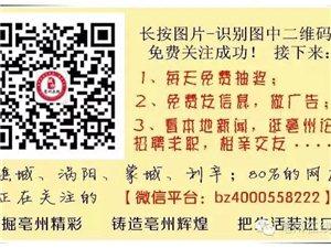 关于岳坊镇牛王村王庄群众反映2016年6月秸秆禁烧每亩10元补助问题的回复