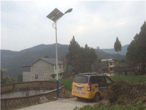 太阳能路灯、发电站、热水器销售维修