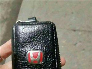 本田车钥匙