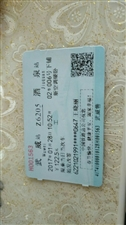 昨天捡到一个黑色钱包内有火车票及现金,车