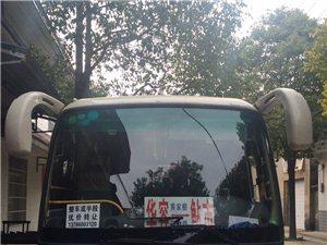 华容跑鲇市的乡镇线路中巴车整车或半股转让