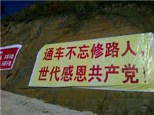 老君洞村十三五规划(接上)